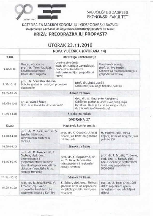 00slike_ekonomski_fakultet_23.11.2010._web