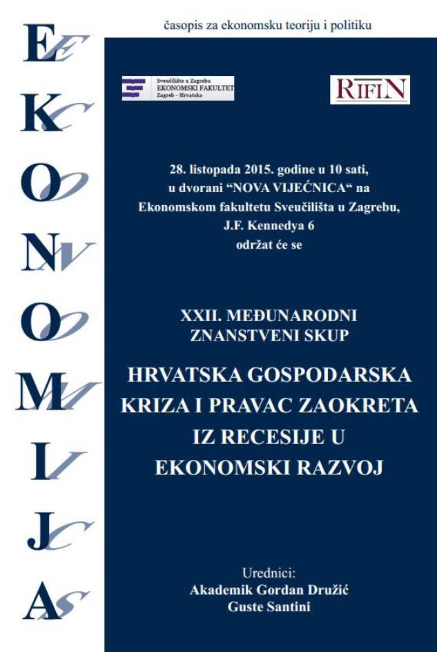 _naslovnica